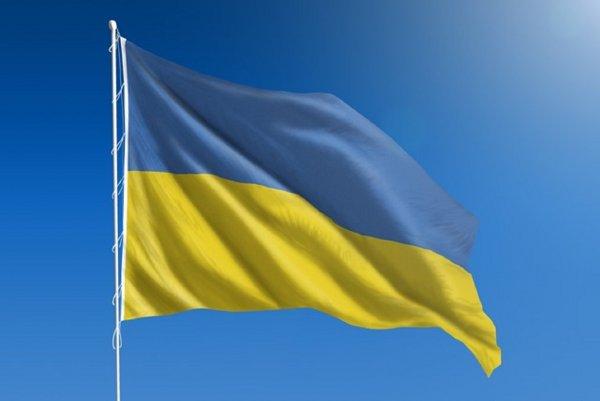 МИД Украины объяснил западным СМИ суть лозунга «Слава Украине!»