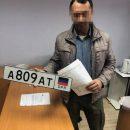 СБУ нашла владельца передвигающейся по Киеву машины с номерами ДНР