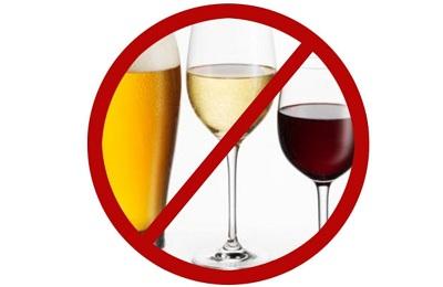 Лечение алкоголизма в Симферополе