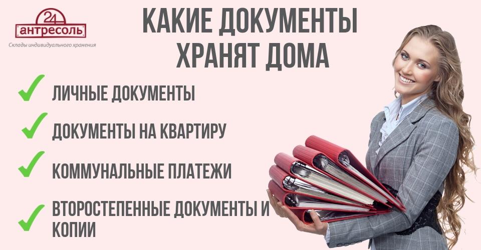 Анстресоль24