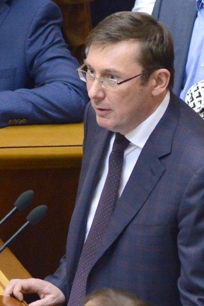 Генпрокурор Украины Юрий Луценко заявил о своей отставке