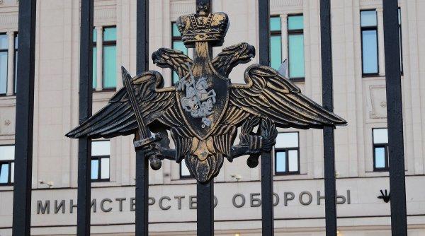 Посольство России отказалось комментировать разведскандал в Австрии