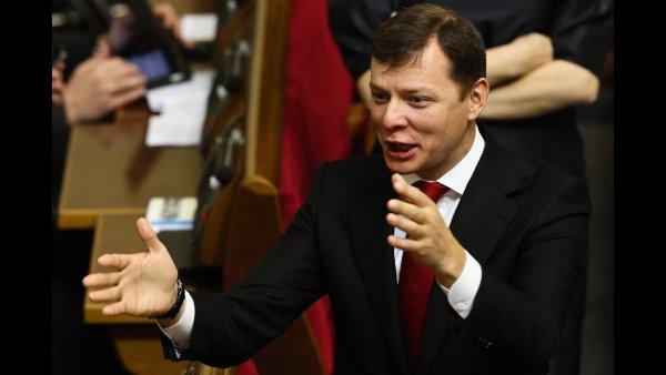 Ляшко потребовал от Порошенко обеспечить теплом города Украинцы