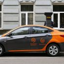 На форуме городской мобильности представили новый опознавательный знак