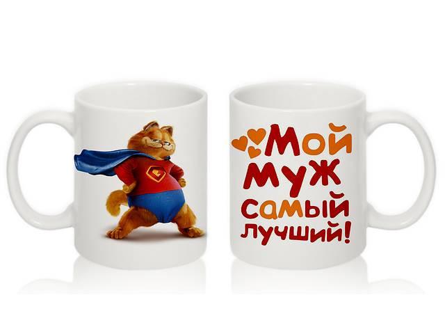Чашки от «Актив Медиа»