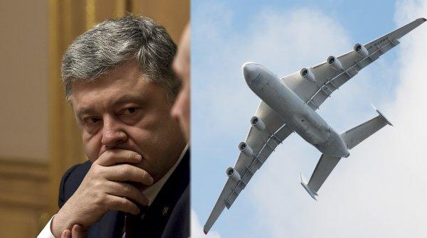 Порошенко высмеяли в Сети из-за празднования юбилея «украинского» Ан-225