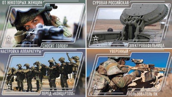 «Военный юмор»: Минобороны РФ выпустило забавный календарь на 2019 год