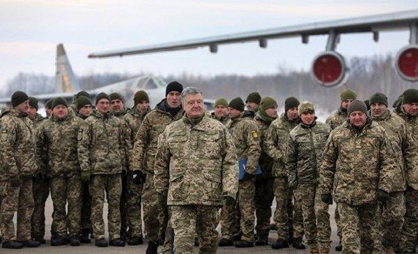 Порошенко похвастался новой украинской армией
