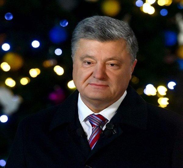 Порошенко похвастался «достижениями» своего режима в 2018 году