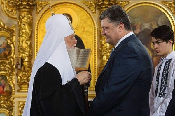 Порошенко назвал патриарха Филарета духовным лидером украинской церкви