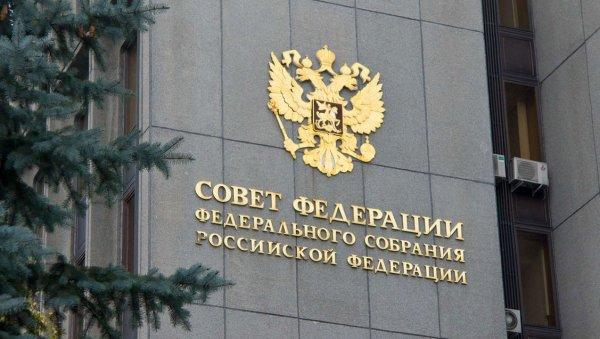 «С нас хватит»: Ксения Собчак выступила противницей законопроекта о цензуре