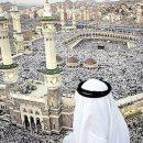 В Саудовской Аравии женщинам позволили самостоятельно выбирать способ родов