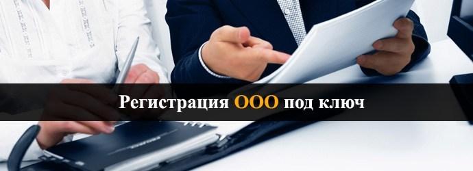 Надежный способ получения юридического адреса в Москве
