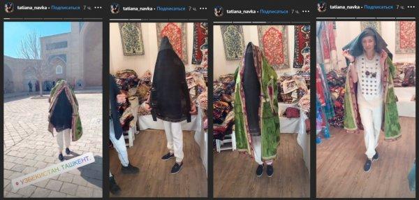 «Остановись, муж увидит»: Жена Пескова похвасталась роскошью на деньги бедных россиян