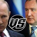740 миллиардов: Медведев обвинил Рогозина в распиле бюджета — Путин найдет нового главу «Роскосмос»
