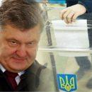«Король фальсификации»: 17,8% Порошенко могли не пустить на выборы