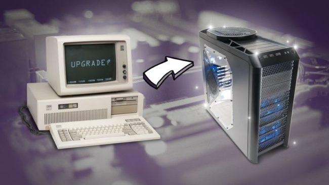 Ускоряем старый компьютер для комфортной работы