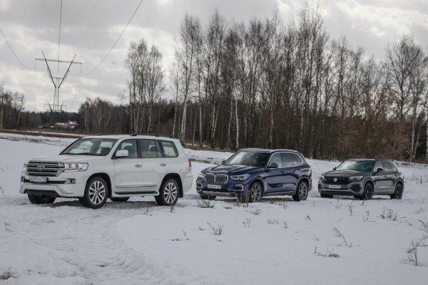 Три «русские мечты»: Эксперты сравнили несравнимые BMW X5, VW Touareg и Land Cruiser 200