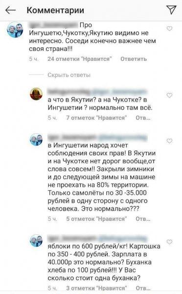 Передоз Зеленским: Соловьева затравили за «маскирование» Украиной насущных проблем России