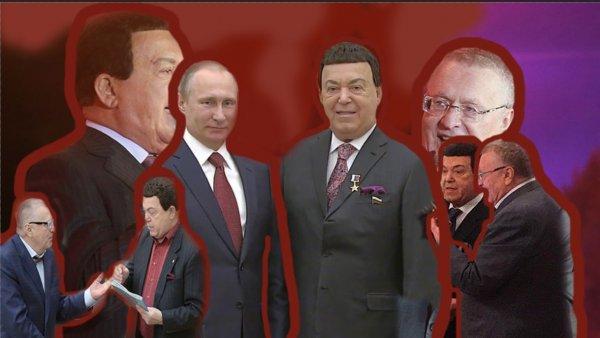 Кобзон – приемник ЛДПР? Дружба Иосифа с Жириновским чаятельно повлияла на рейтинги «Единой России»