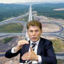 Хороший Кожемяко и плохие китайцы? Строительство трассы Владивосток-Находка остановлено из-за политики губернатора