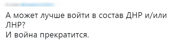 Войдут в состав ЛДНР? Разочарованные в Порошенко и Зеленском украинцы решили поддержать Донбасс и Россию