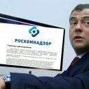 «Медведев, вон из Твиттера!»: Премьер может уйти из соцсетей из-за народного гнева