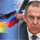 Крым — наш, Донбасс — нет: Лавров намекнул, что ЛДНР не нужны России