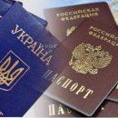 Спасайся, кто может: Россия даёт паспорта жителям ЛДНР из-за возможной украинской агрессии