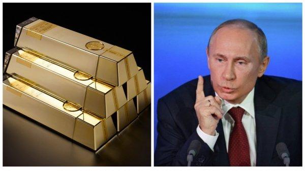 Хотят пополнить золотой запас? Эстония снова заговорила о «российской оккупации» из-за банкротства