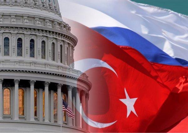 Не дружите с Путиным! Вашингтон взбешен «неровным дыханием» Турции к России