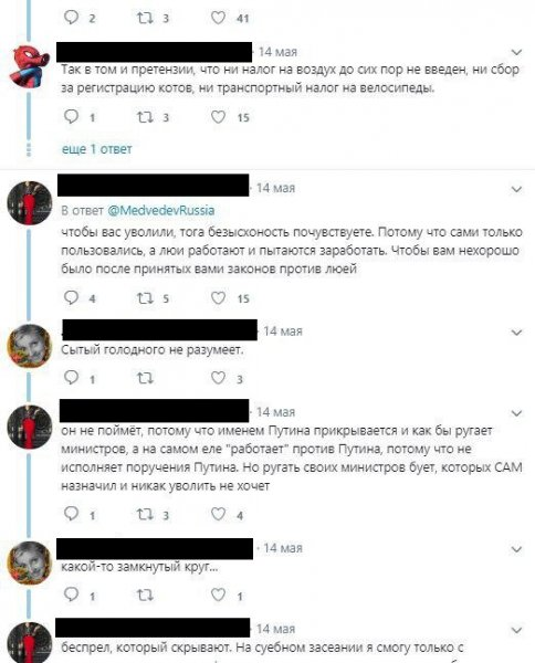А воз и ныне там: Медведев получил нагоняй от россиян за нежелание увольнять «разгильдяев» из Правительства