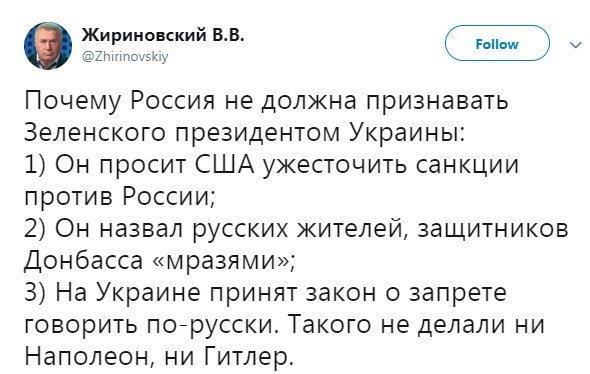 «Болтун и провокатор» - Жириновского снова унизили в сети за противоречивые призывы