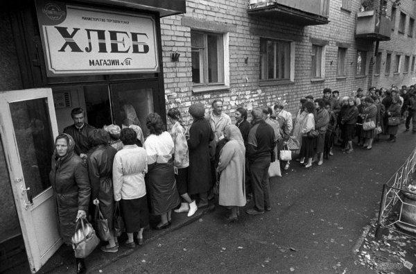 Жириновский предсказал развал ЕС. Стоит ли ждать возвращения СССР?