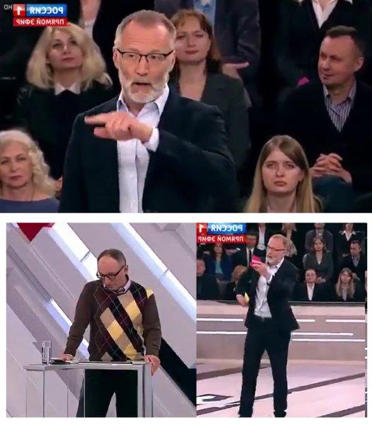 Деградация в эфире: Шоумен с России-1 грубо послал украинского эксперта во время шоу