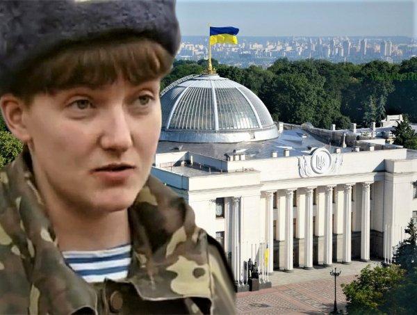 Его враги - мои враги: Савченко поможет Зеленскому в силовом роспуске Верховной рады
