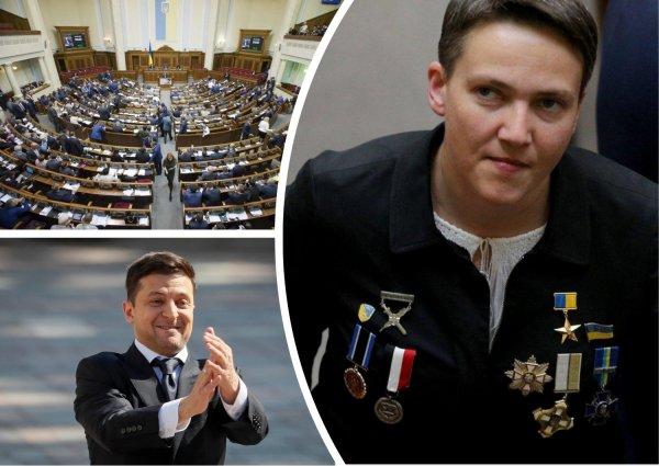 «Домой, коллеги!»: Савченко с трибуны назвала законным роспуск Рады Зеленским