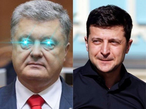 Проделки Порошенко: Петиция против Зеленского собрала нужное количество голосов
