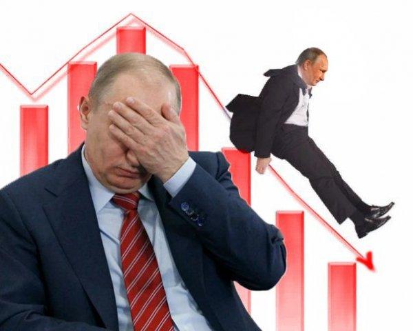 ВЦИОМ: рейтинг доверия населения к Путину за 13 лет достиг минимума