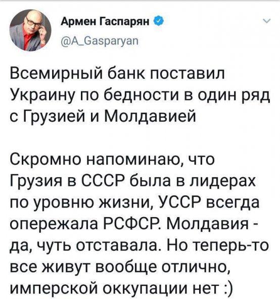 Евросоюз выделит деньги для избавления торговой зависимости Украины и России — аналитик
