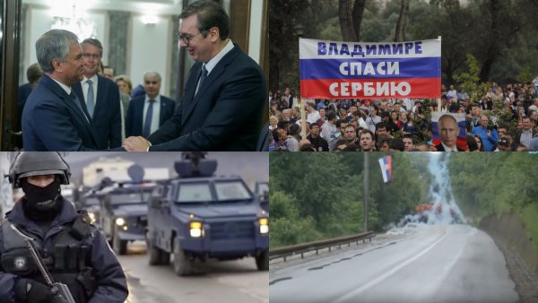 Сербский капкан: Володин пообещал Сербии поддержку