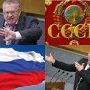 Неудобная правда? Жириновский обвинил бывший СССР в клевете и продажности