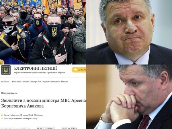 Конец национализму и русофобии? От Зеленского народ требует отправить в отставку главу МВД Авакова