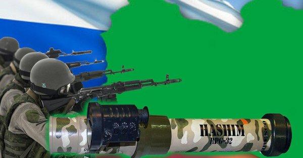 «Дело рук СВР «Заслон»…»: Ливийские повстанцы получили на вооружение «безжалостный» РПГ-32— эксперт