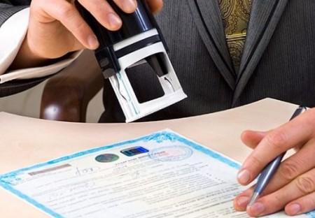 Юридические услуги компании Регистратор 77