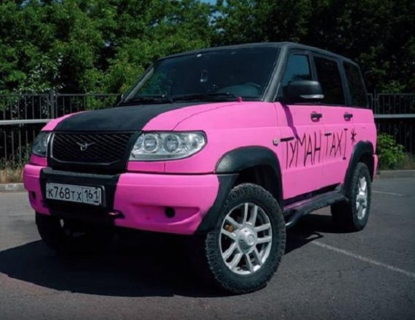 Гламурный «Патриот» или как удивить мужа: Автоледи покрасила «УАЗик» в розовый цвет