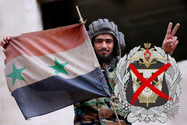 Бунт на «корабле»! Армия Сирии отказалась от поддержки ССО РФ