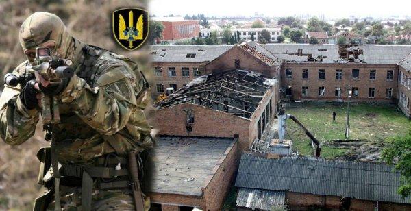 «Made in Ukraine». Спецназ Украины готовил новый Беслан в ДНР