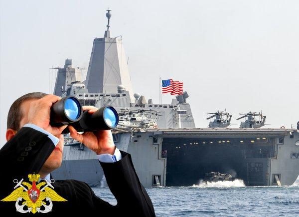Российский ВМФ взял под надзор десантное судно США
