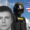 «Американский шпион» Смоленков работал с потрошителями банков из ФСБ РФ
